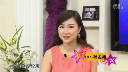爹地妈咪哄 2012 营养胎教(上)  03 营养胎教(上)