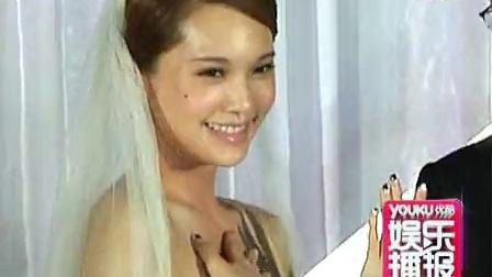 """杨丞琳收一克拉钻戒""""出嫁"""" 真爱至上不看重物质 120817"""