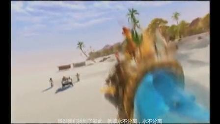 《海鲜陆战队》剧情版MV