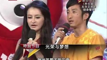大戏看 2012 光荣与梦想 邹市明夺冠亲吻冉莹颖