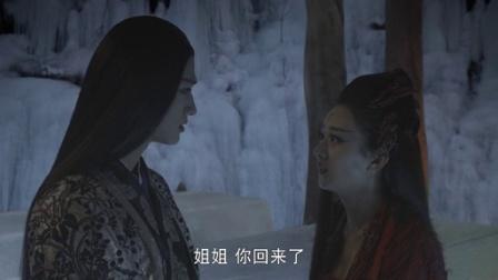 <花千骨>剧透!杀阡陌复活?!