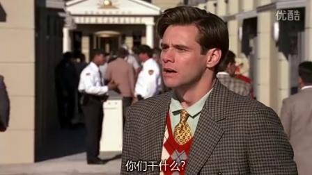 楚门的世界 普通话版