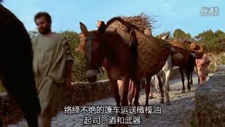 BBC 欧洲自然史(全四集) 03征服大自然[国语标清]