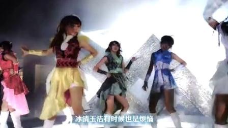 Lunar-玉女心经