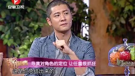 电视剧-【北京青年】导演对角色定位让任重抓狂
