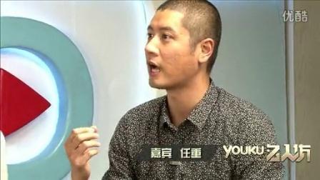 电视剧-【北京青年】任重因戏看病遭医生谩骂