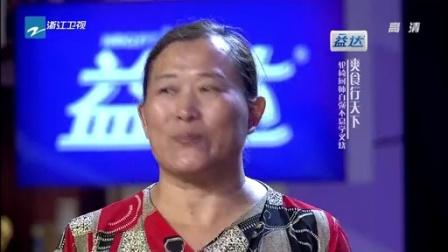 爽食行天下 2012 轮椅厨师自强不息学叉烧 轮椅厨师粤菜学艺之路