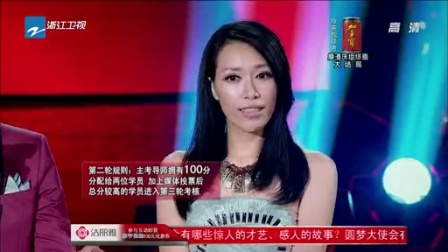梁博曲惊全场黑马晋级 20120928