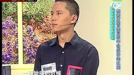 爱尚健康 2012 爱尚健康