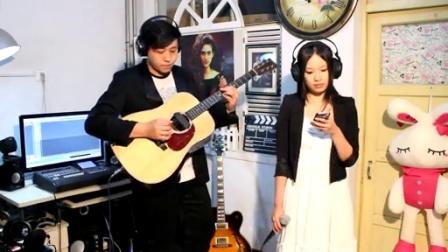 吉他弹唱 陈绮贞《旅行的意义》(郝浩涵和彤小猫)