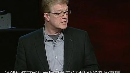 Ken Robinson:认为学校扼杀创造力