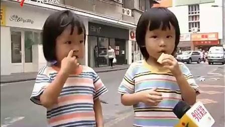 教育部:严禁幼儿园提前学习小学内容 [广东早晨]