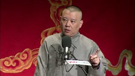 广泰退贼寇 技惊哈大人 20121016