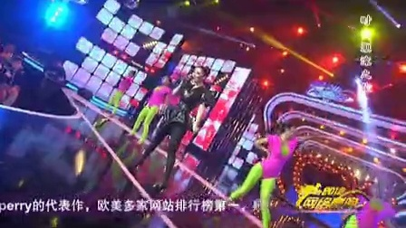 BTV网络春晚 2012 《Teenage dream 》汪好凌