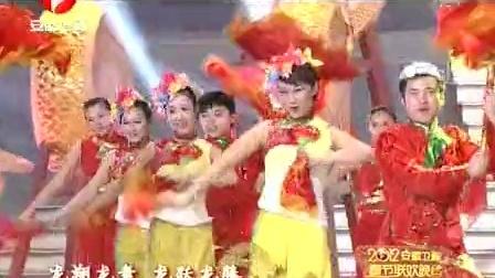 舞蹈龙腾江淮吉林市歌曲团