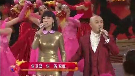 歌曲《祝福你》张卫健 张茜家庭 06