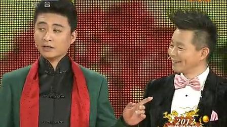 2012年央视春节联欢晚会全程回顾