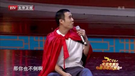 小沈阳 沈春阳《阳仔演笑会Ⅲ》北京卫视春晚