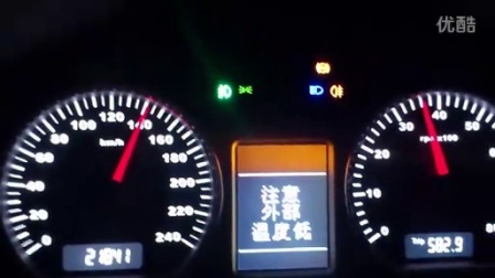 奇瑞公司瑞麒G5高速跑215视频