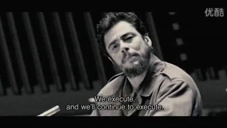 《切格瓦拉传上部:阿根廷》官方预告片