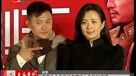 """杨子公布打人现场视频截图  印小天发声明""""血战到底""""[新娱乐在线]"""