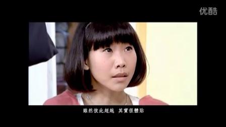 品冠《姐妹》MV(电视剧《姐妹》主题曲)