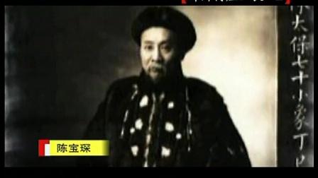 末代皇帝溥仪 14