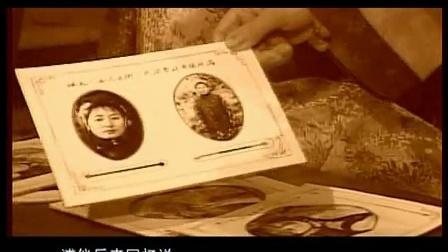 末代皇帝溥仪 17