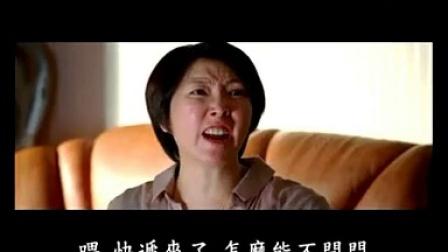 盗亦有盗 韩动作喜剧国内引进上映《盗亦有道》中文版预告