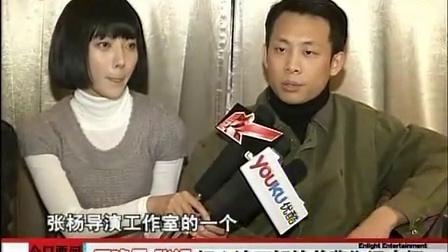 王珞丹张译宣传《飞越老人院》