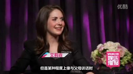 优酷娱乐播报 2012 3月 朱莉露大腿成为取乐谈资《废柴联盟》本周四复播 120315