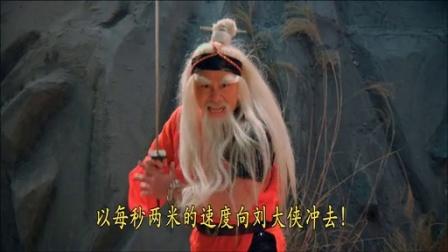 绝世高手之大侠卢小鱼03