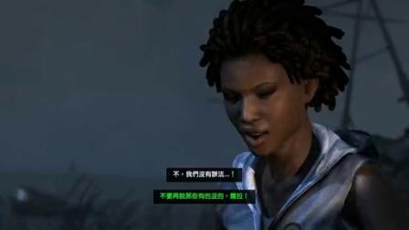 纯黑《古墓丽影9》中文剧情流程直播实录 P7