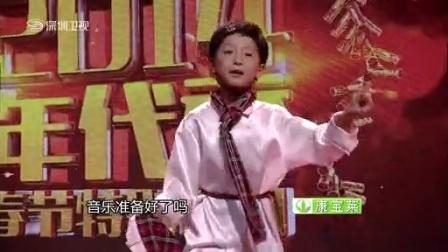 年代秀(2014新春特别节目) 140131 高清版