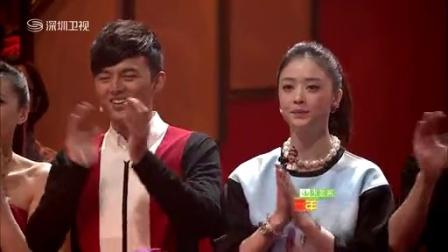 年代秀(2014新春特别节目) 140201 标清版