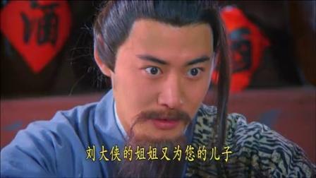 绝世高手之大侠卢小鱼05