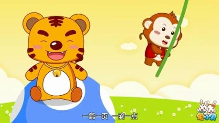 兔小贝系列儿歌:  金色童年 (含)歌词