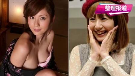 AV女优麻美由真宣布复出 曾因患卵巢癌暂别演艺圈 140217