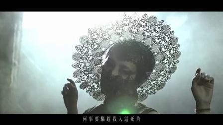 吳雨霏 Kary Ng - 《逆轉》MV