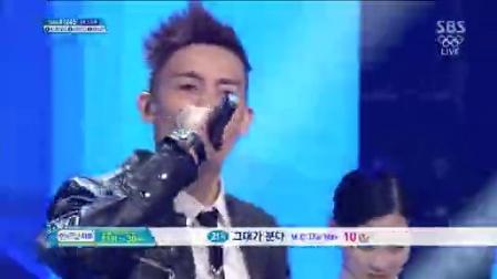 140223 SAM(feat. K.Shin) - 가로수길