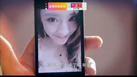 [剧透社]《妻子的秘密》宣传片 迷情篇