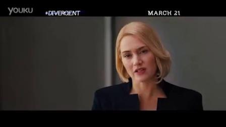 """《分歧者:异类觉醒》""""Freedom""""版电视宣传片"""