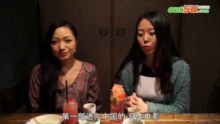 《人在日本》之首期节目《中国粉丝-武川基》—在日无忧