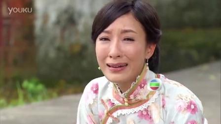 守業者 - 第 25 集預告 (TVB)
