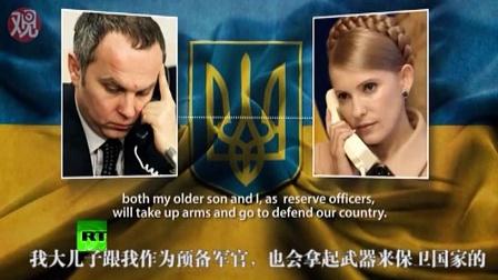 季莫申科称用核武器弄死在乌800万俄罗斯族人