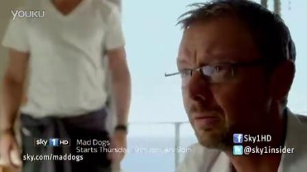 癫狂之旅 第二季 《疯狗帮 第二季》预告片1
