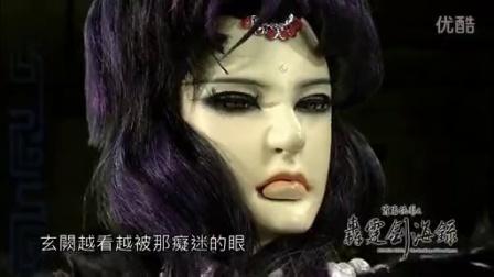 霹雳侠影之轰霆剑海录 抢先看04章