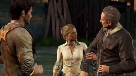 纯黑《神秘海域2》娱乐向视频实况解说 第十一期(完)