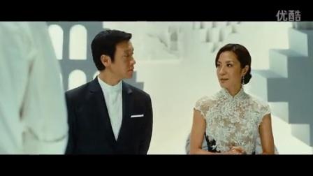 《花样厨神》 韩国预告片