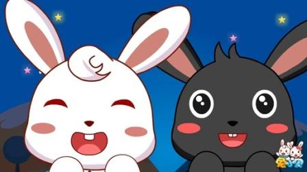 兔小贝系列儿歌:  小兔迷路 (含歌词)